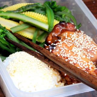 Japanese-Inspired Chicken Teriyaki Bento